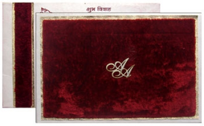 Emerging Trends in 2015 for Indian Wedding Invitations ...