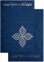 Blue Card With Silver Motif
